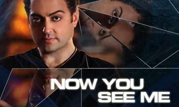 """Drew Thomas: """"Now You See Me"""" Poster"""